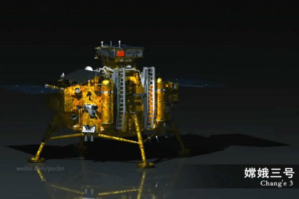 Chinese unmanned spacecraft lands on moon