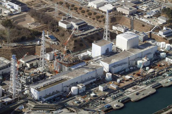 Fukushima radioactive water likely breached barrier
