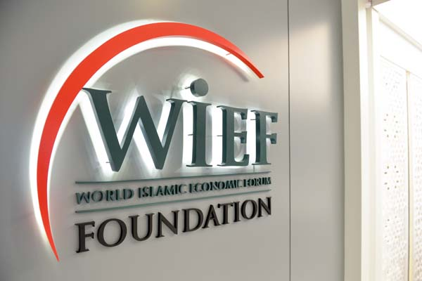 London hosts World Islamic Economic Forum