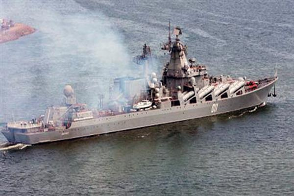 Russia sends missile cruiser to Mediterranean