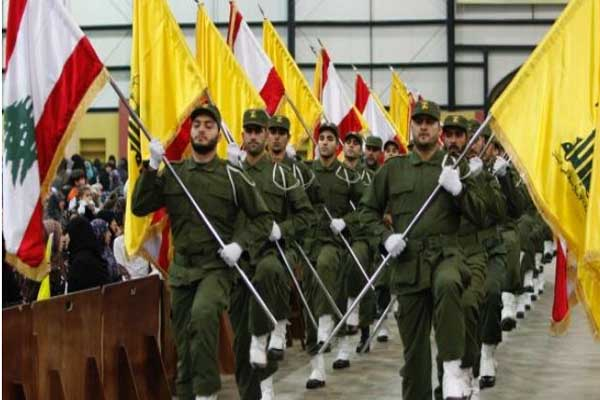 U.S. accuses Suriname of aiding Hezbollah