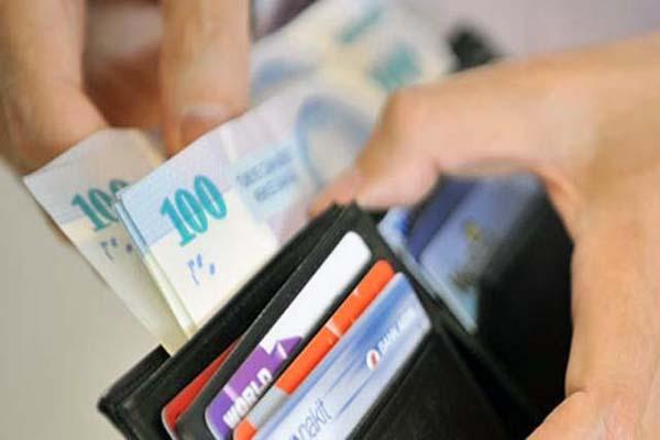 Turkey announces new minimum wage