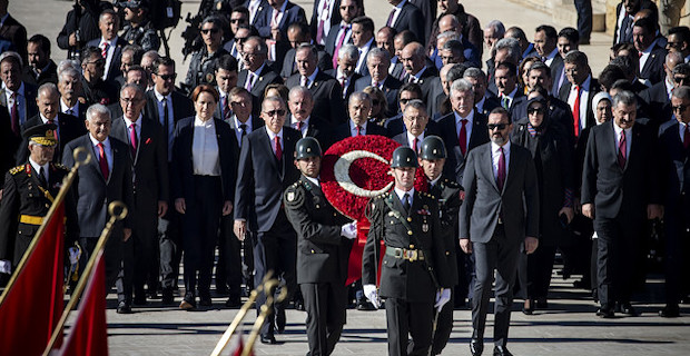 Turkey marks 95th anniversary of Republic Day