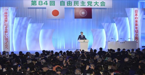 Japan's local polls Ruling LDP bags over half of seats