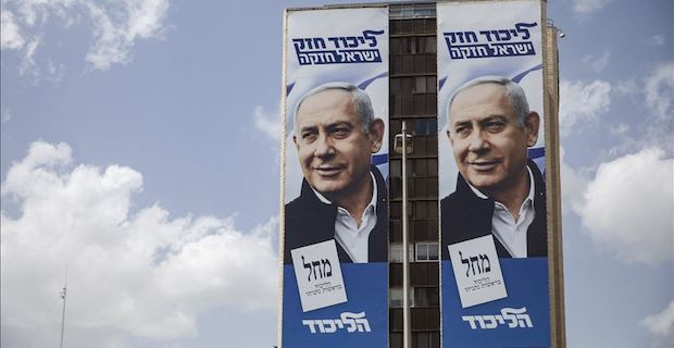 Netanyahu stresses settlement policy before Israel vote