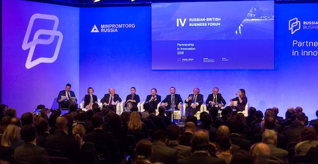 The 5th Russian-British Business Forum set to take place in London on 27 November