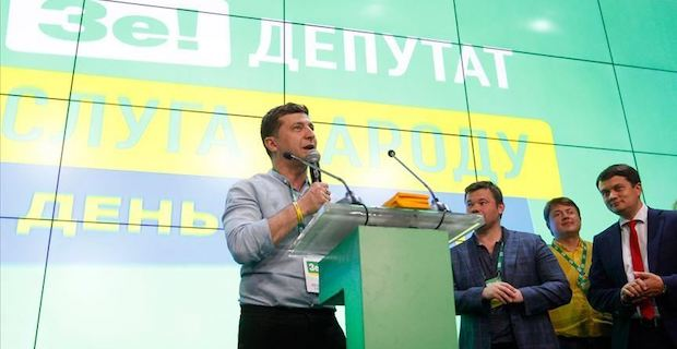Ukraine's ruling party ahead with 95% ballots counted