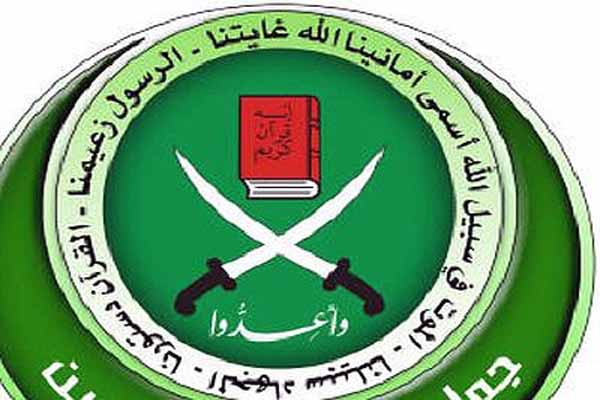 Egypt arrests more Brotherhood figures