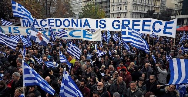 Greece: Thousands protest Macedonia name change deal