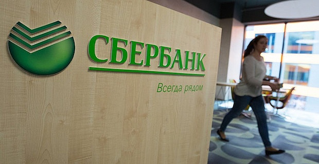 Sberbank Hit by Huge Data Breach