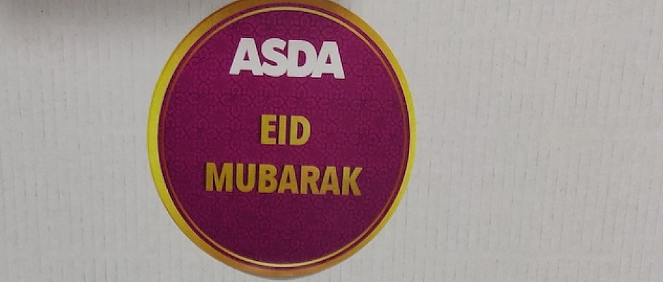 ASDA has certainly helped make my Eid complete, ASDA's Eid Hamper