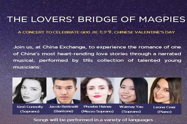 You are invited to celebrate Chinese Valentines Day