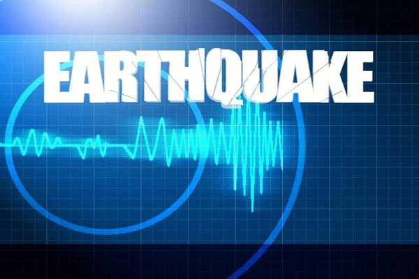 Alaska quake tsunami warning 8,2 magnitude quake struck latest