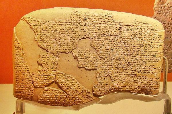 The World's first Peace Treaty   'Treaty of Kadesh'