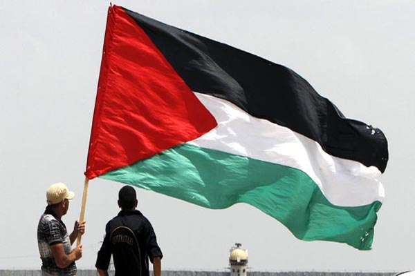 Palestine can now join International Criminal Court