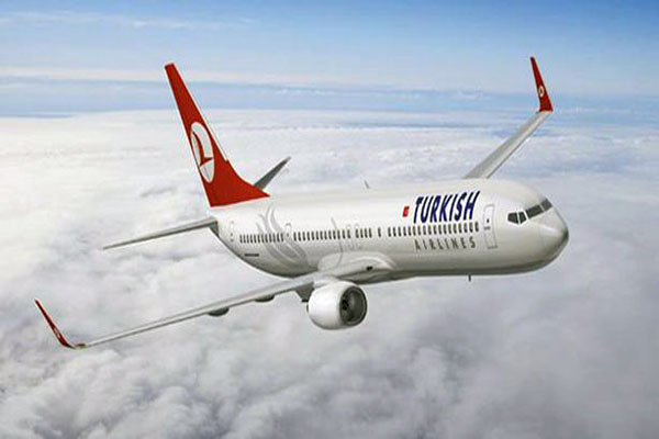 Turkish Airlines plane collides at Nigerian airport
