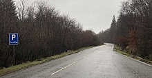 Baby and girl, 3, killed with parents in crash near Fort William