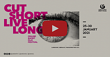 Cut Short, Live Long Online Short Film Festival
