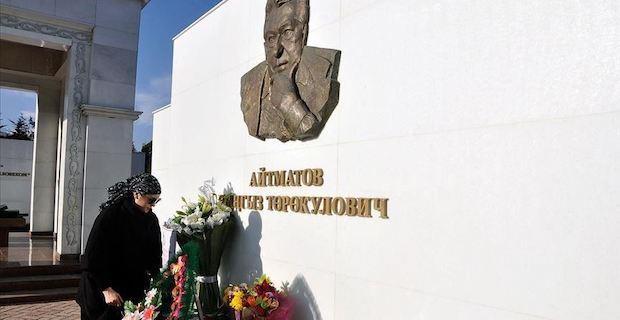 Shared value of Turkic world: Chingiz Aitmatov